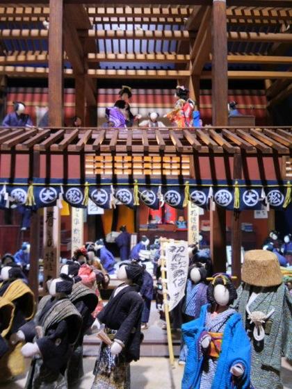 daimarushinsaibashidollDCIM0291.jpg