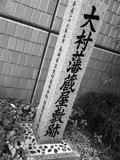 ohmurahankurayashikiatoDCIM0731.jpg