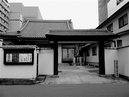 oshioheihachirobosyoDCIM0214_20160213085327bb0.jpg