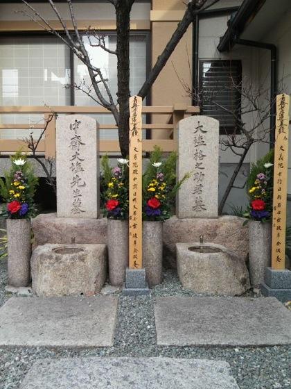 oshioheihachirobosyoDCIM0224.jpg