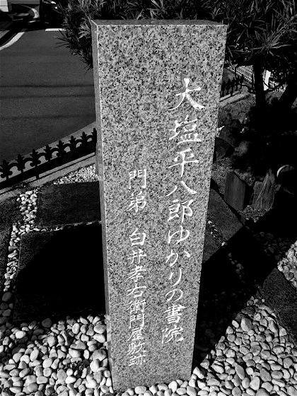 oshioheihachiroyukarisyoinDCIM0389-1.jpg