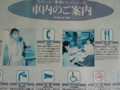 sinkansenkouen21-73DCIM0064.jpg