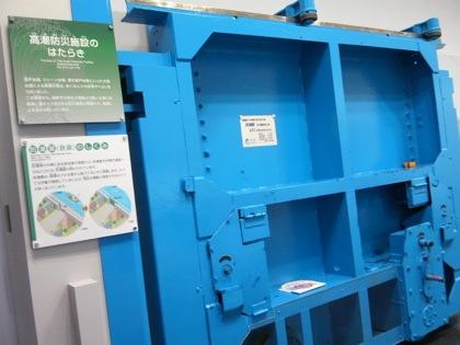 tsunamitakashiostationDCIM0404.jpg