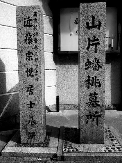 yamagatabantouDCIM0484.jpg