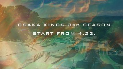 kings2016_open.jpg