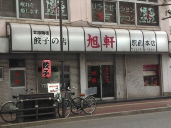 AsahikenHakata_007_org.jpg