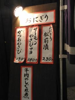 ChitoseAsaichiShokudo_002_org.jpg