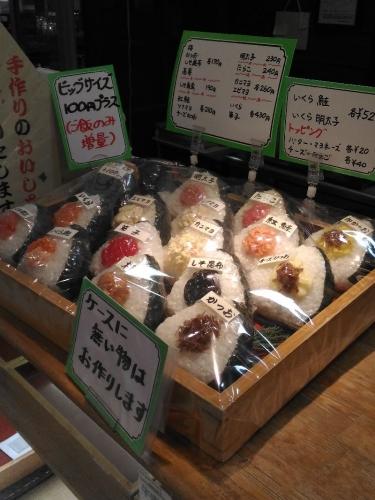 ChitoseAsaichiShokudo_005_org.jpg