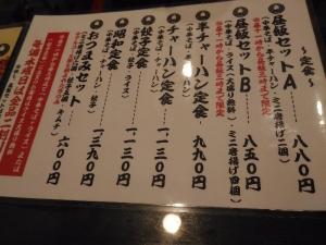 FujiiAshiharabashi_002_org.jpg
