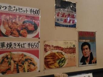 FujiiAshiharabashi_004_org.jpg