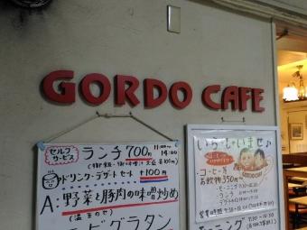 FushimiGordo_002_org.jpg
