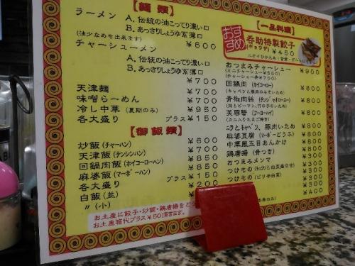ImaikeNomisuke_000_org.jpg