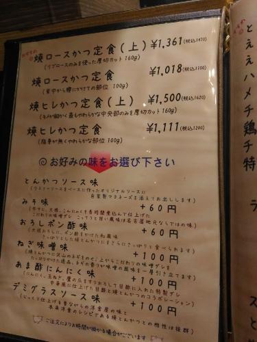ImaikeTaira_000_org.jpg
