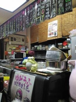 KagoshimaAmami_002_org.jpg