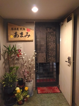 KagoshimaAmami_015_org.jpg