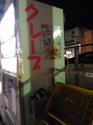 KagoshimaCrepe_001_org.jpg