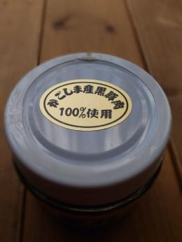 KagoshimaKurobutamiso_004_org.jpg