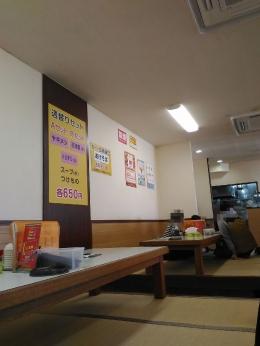 KagoshimaOhshoKokubu_000_org.jpg