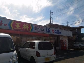 KagoshimaOhshoKokubu_006_org.jpg