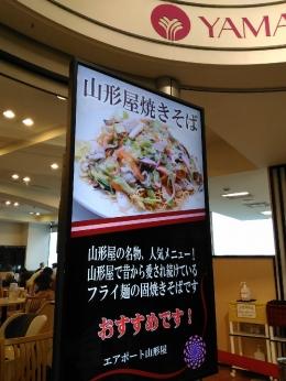 KagoshimaYamagataya_002_org.jpg