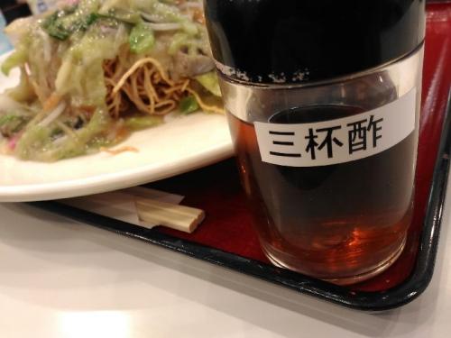 KagoshimaYamagataya_005_org.jpg