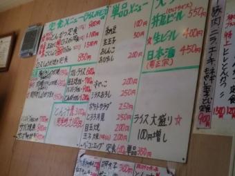 KamataMaruyama_002_org.jpg