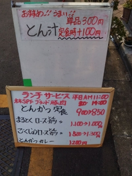 KamataMaruyama_009_org.jpg