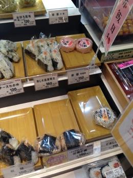 KatsugenSekihan_000_org.jpg