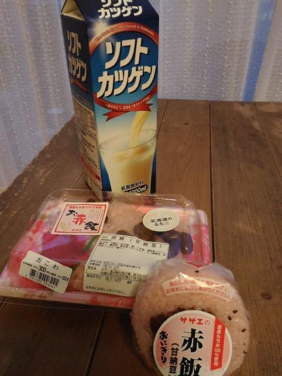 KatsugenSekihan_002_org.jpg