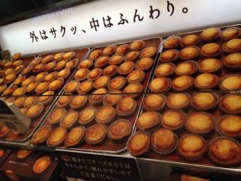 KinotoyaChitose_001_org.jpg