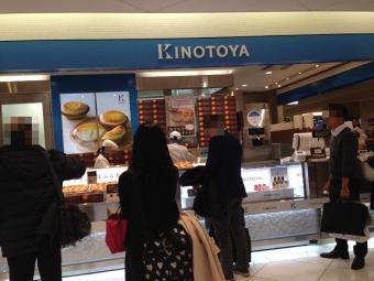 KinotoyaChitose_002_org.jpg