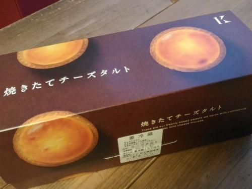 KinotoyaChitose_004_org.jpg