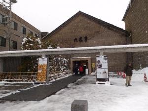KitakaroOtaru_013_org.jpg