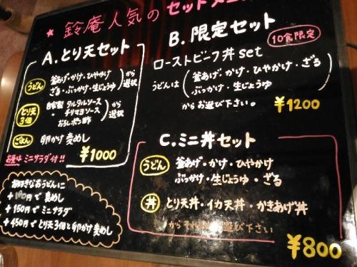 KoryoSuzuan_000_org.jpg