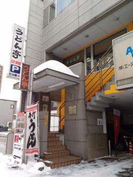 KotoniUdontei_006_org.jpg