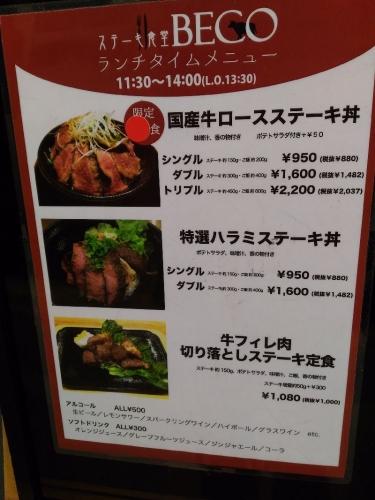 KyobashiBeco_006_org.jpg