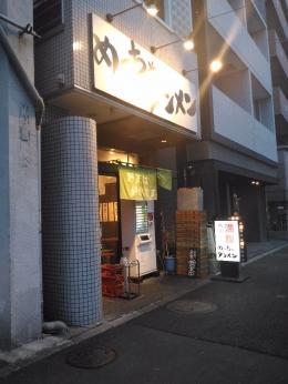 MeguroMecchatanmen_009_org.jpg