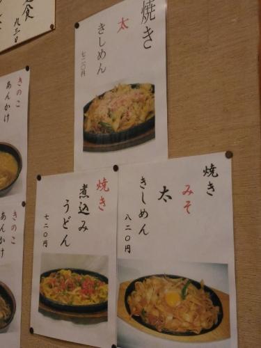 NagoyaAsahiya_000_org.jpg
