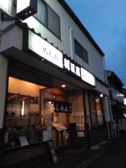 NagoyaAsahiya_001_org.jpg
