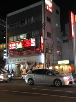RakutentiNnishinakasu_000_org.jpg