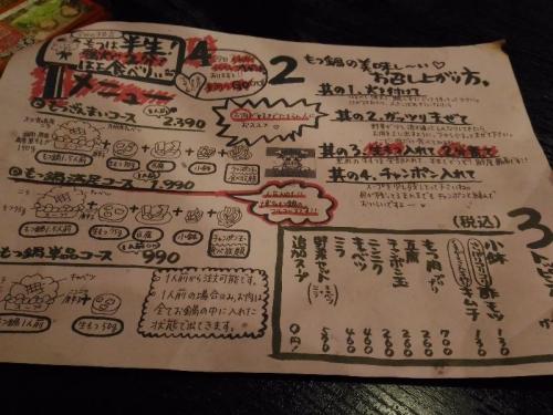 RakutentiNnishinakasu_002_org.jpg