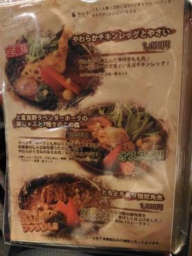 SapporoGaraku_000_org.jpg