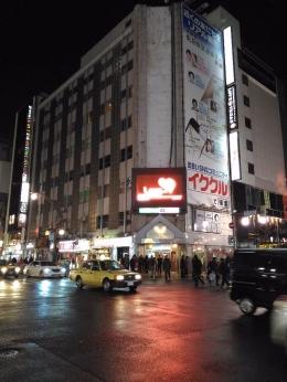 SapporoKinchan_000_org.jpg