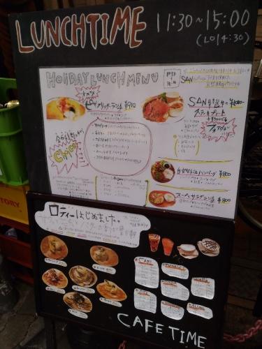 ShinsaibashiSan_009_org.jpg