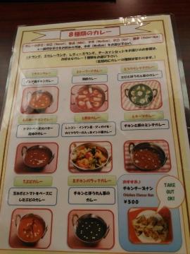 SurajKishinosato_001_org.jpg