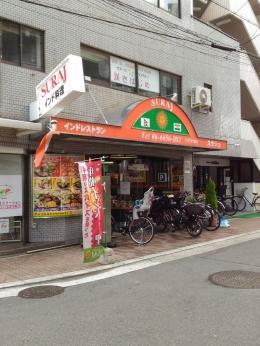 SurajKishinosato_009_org.jpg