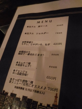 SusukinoKurotsura_003_org.jpg