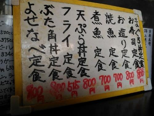 TanabeDonnamonya_000_org.jpg