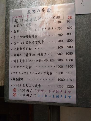 YakuinFishMan_000_org.jpg