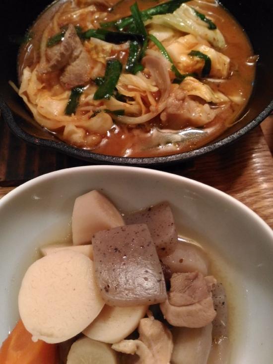 YakuinFishMan_006_org.jpg